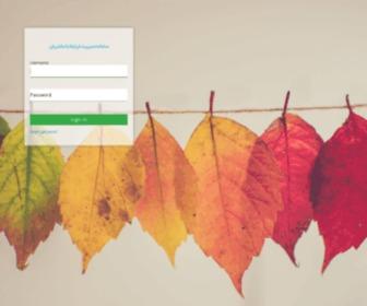 Crmgate.ir - سی آر ام گیت CRM معرفی بهترین سی آر ام - بهترین نرم افزار مدیریت ارتباط با مشتری