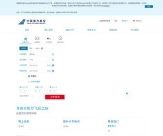 Csair.com - 中国南方航空官网-机票查询,机票预定,航班查询
