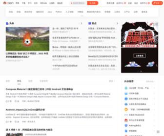 Csdn.net - CSDN首页-全球最大中文IT社区