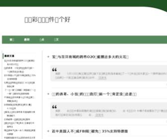 Cube-china.com.cn - 魔方天堂:魔方玩法|魔方公式|魔方视频|魔方教程教学网