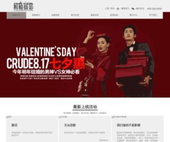 Cucao.com.cn - 常州市粗糙摄影工作室-常州婚纱摄影_常州婚纱摄影排名_常州婚纱摄影哪家好常州市粗糙摄影工作室-常州婚纱摄影_常州婚纱摄影排名_常州婚纱摄影哪家好