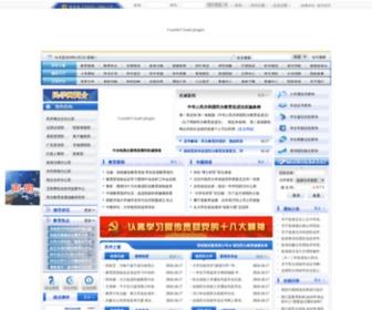 Cxedu.org.cn - 全国民办高校学生信息公共查询平台(民学网)官方网站