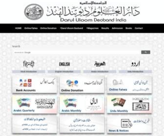 Darululoom-deoband.com - Darul Uloom Deoband - INDIA