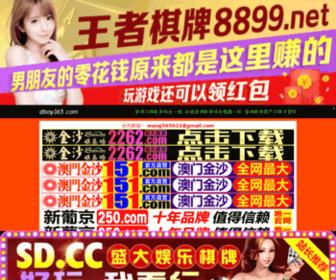 Dboy365.com - manbetx官网-网址