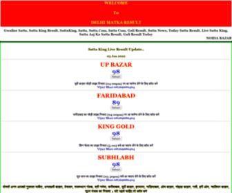 Delhimatkaresult.com - NOIDA BAJAR SATTA|GWALIOR SATTA|NOIDA BAJAR SATTAKING|RAJASTHAN GOLD SATTA|NOIDABAJAR SATTAKING|GWALIOR SATTA|UPSATTA KING RESULT|SATTA KING|SUPERPUNJAB SATTA|DESAWAR SATTA|RAJASTHAN SATTA KING|SATTA MATKAnoida bajar satta,Rajasthan gold satta,noidabajar,