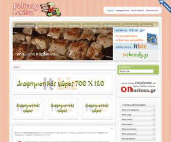 Deliverylarissa.gr - Delivery larissa - Όλοι οι κατάλογοι καταστημάτων έτοιμου φαγητού στην Λάρισα - Γύρος - Πίτσα - Μπιφτέκι - Μακαρονάδα - Κοτόπουλο - Κρέπες - Μαγειρευτό - Πακέτο - Delivery
