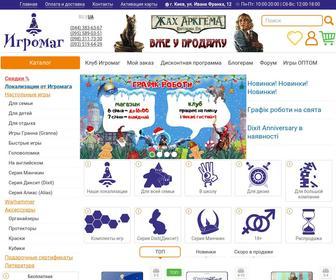Desktopgames.com.ua - Мир Настольных Игр - desktopgames.com.ua | настолные игры, выбрать настольную игру