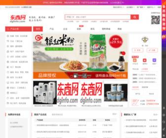 Dginfo.com - 东商网-中国B2B电子商务平台-专业的B2B电子商务网站
