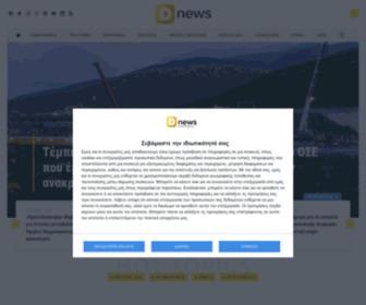 Dikaiologitika.gr - Dikaiologitika News - Γιατί η επικαιρότητα έχει πραγματικές ειδήσεις