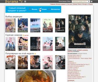Doramatv.ru - Смотреть бесплатно японские и корейские дорамы онлайн - DoramaTv.ru