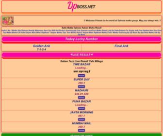 Dpboss Net Site Stats