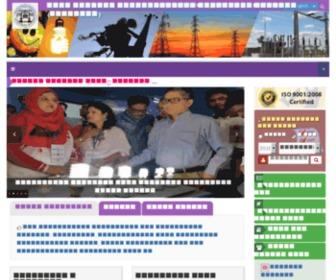 Dpdc.org.bd - Home