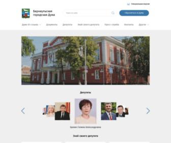 Duma-barnaul.ru - Барнаульская городская Дума