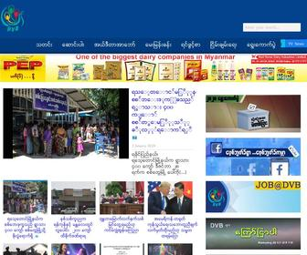 Dvb.no - Democratic Voice of Burma