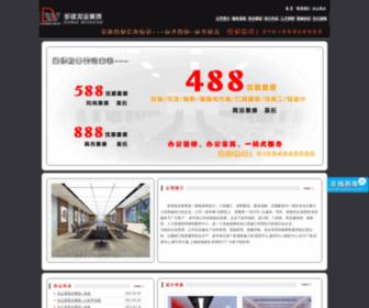 Dw66.net - 北京办公室装修公司|办公室装修设计效果图|北京多维龙业装饰工程公司