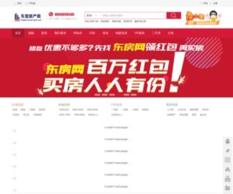 Dyfc.net - 东营房产网(东房网)-东营市(胜利油田)房地产门户-东营二手房网门户