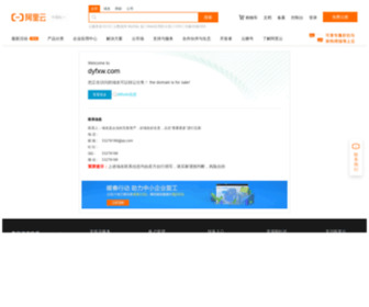 Dyfxw.com - 杭州机票网,杭州特价飞机票,杭州打折飞机票,杭州特价打折机票网_得意飞行网