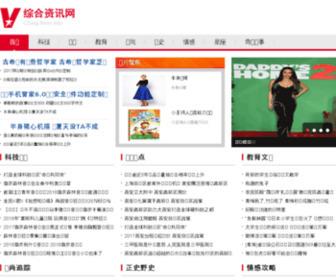 E10010.com.cn - 易管文库网