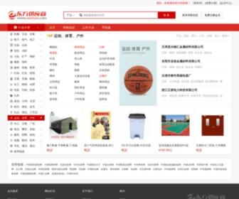 Eastsoo.com - 东方供应商