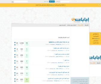 Ejabat.com - Ejabat إجابات