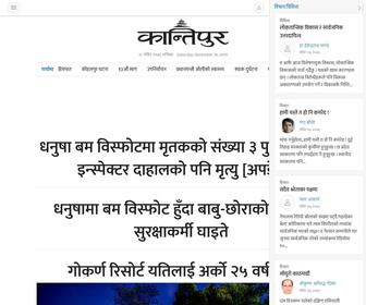 Ekantipur.com - News and Articles from entire network of Kantipur Media Group in English and Nepali - ekantipur