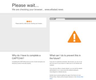 Elbalad.news - صدى البلد