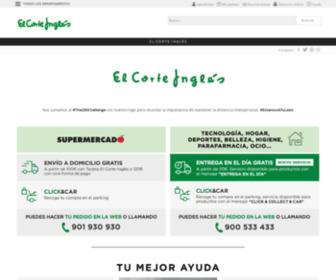 Elcorteingles.es - El Corte Inglés: Comprar moda, electrónica, informática, libros online