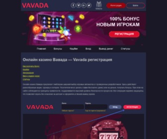 Elitezoo.com.ua - Срок предоставления хостинга для elitezoo.com.ua истек