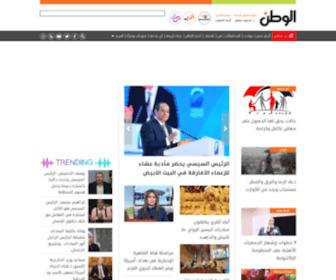 Elwatannews.com - الوطن