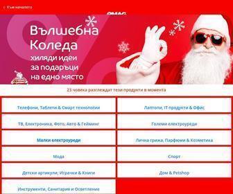 Emag.bg - Winter Crazy Days 4-7.01.18: Лаптопи, IT продукти & Офис