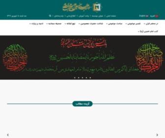 Emamraoof.ir - موسسه علمیه السلطان علی بن موسی الرضا - صفحه اصلی