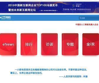 Enet.com.cn - eNet硅谷动力 - 回到起点,承兑初心