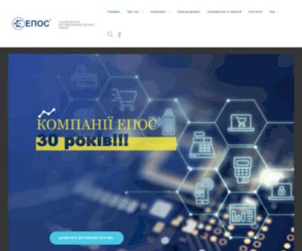 Epos.ua - Главная   ЕПОС - ведущий украинский поставщик решений и услуг в сфере ИТ