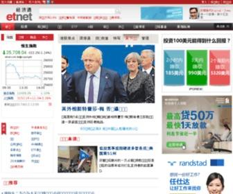 Etnet.com.cn - 沪港通 金融 财经 财经新闻 港股行情-经济通中国站
