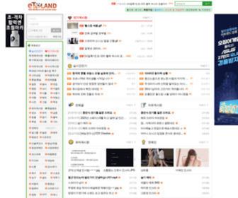 Etorrent.co.kr - 이토렌트 www.ETORRENT.co.kr