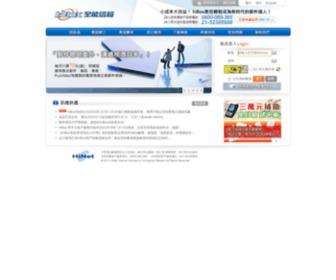Evermore.com.tw - 宏茂多國語言翻譯-專業英文翻譯,專業日文翻譯,英文翻譯中文,英文翻譯