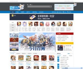 Ewoka.com - E蜗卡新手卡发放平台_最权威最专业的新手卡、激活码发放基地