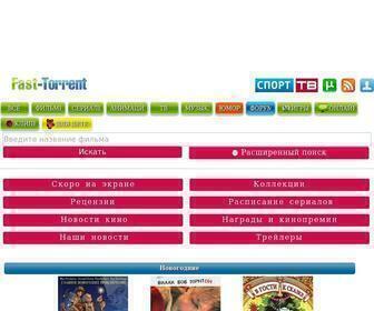 Fast-torrent.ru - Открытый торрент трекер Скачать торент с Fast torrent Скачать фильмы бесплатно без регистрации