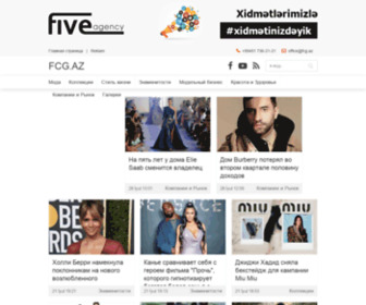 Fcg.az - -  Fashion Consulting Group Baku