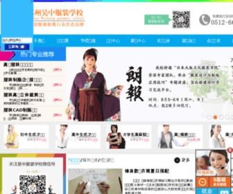 Fluid.org.cn - 苏州服装学校_服装设计学校_服装制版学校_苏州吴中服装学校
