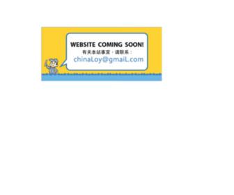 Freexy.com - web