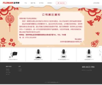 Fujikam.com - Fujikam | 富视康【官网】-领先的云监控服务及解决方案提供商 云摄像机 家用网络摄像机 WIFI网络摄像机 无线网络摄像机 IP Camera
