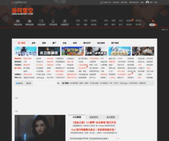 Gamersky.com - 游民星空 - 大型单机游戏媒体 提供极具特色单机游戏资讯、下载