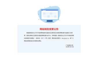 Gdstats.gov.cn - 欢迎光临广东统计信息网