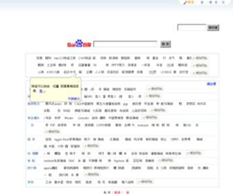 Geihui.net - 给惠导航—个性网址导航,自定义首页