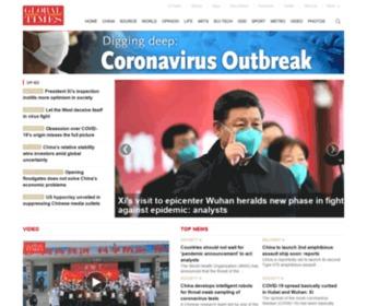 Globaltimes.cn - Global Times