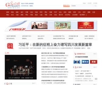 Gmw.cn - 光明网_新闻视野、文化视角、思想深度、理论高度