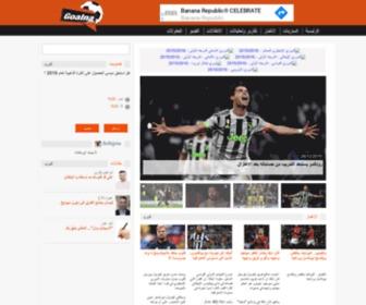 Goalna.com - Goalna