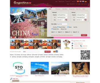 Gogochina.com - Euroland Travel-Flight