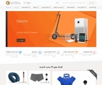 Goldtag.net - بهترین و بزرگترین سایت تخفیف گروهی کالا در ایران